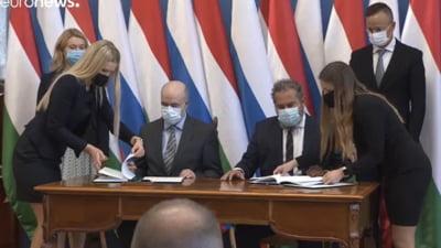 """Ungaria a semnat un contract pe 15 ani cu rușii de la Gazprom. Ministru: """"Ne va asigura securitatea energetică pe termen lung"""""""